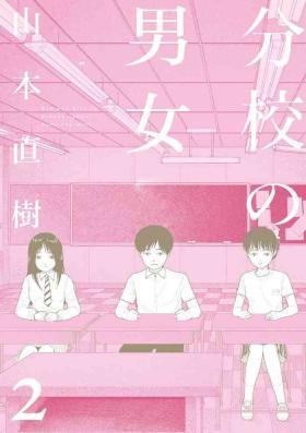 【yamamoto naoki】bunkou no hitotachi2