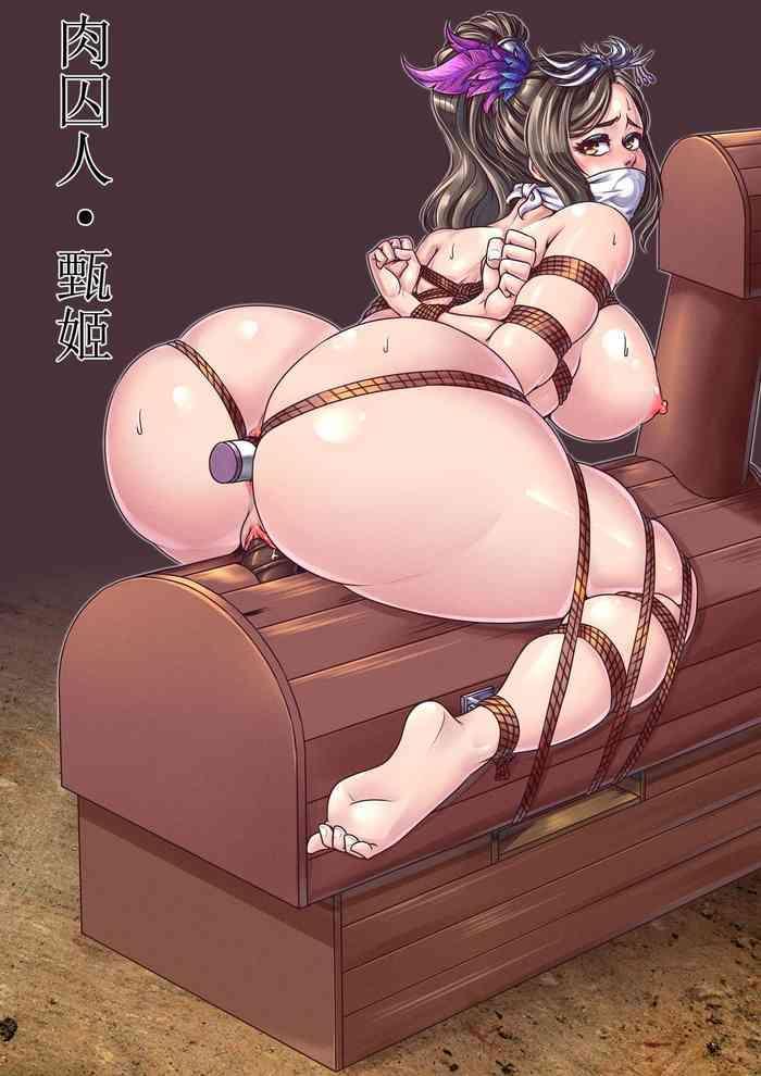 Emperor's Whore