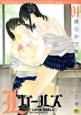 Takusan no Hajimete