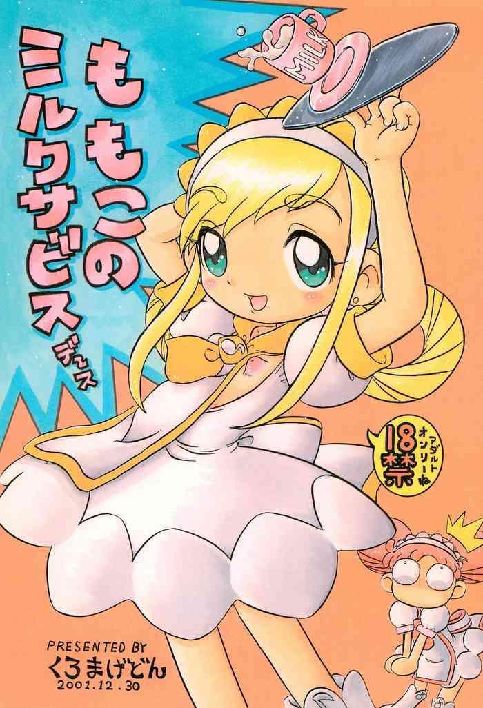Momoko no Milk Service desu