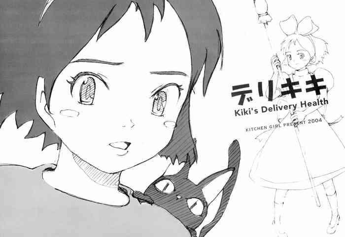Kiki's Delivery Health