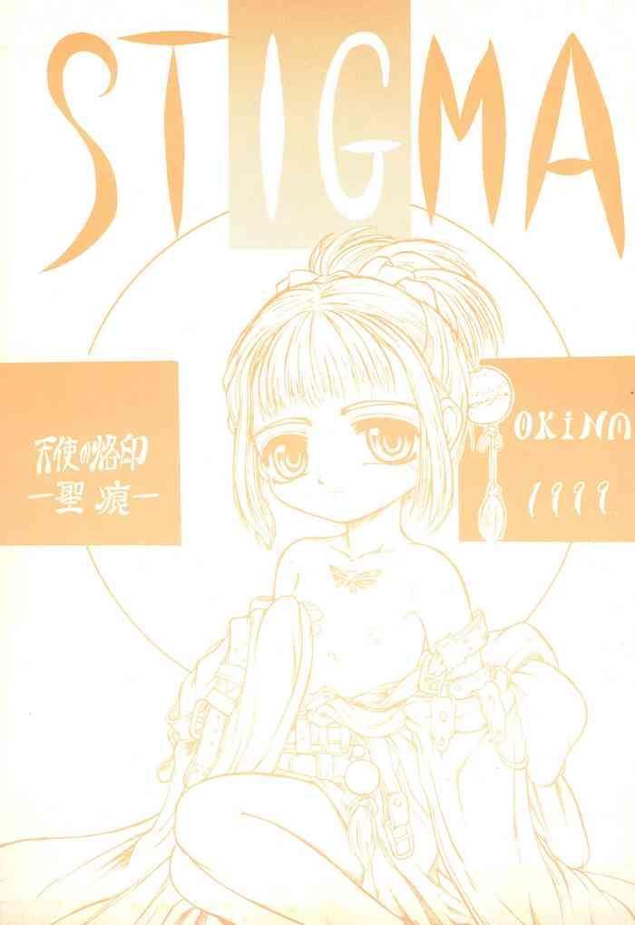 STIGMA Tenshi no Rakuin