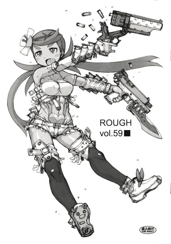ROUGH vol.59