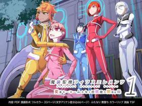 Maso Seiki Fifth Elements 1