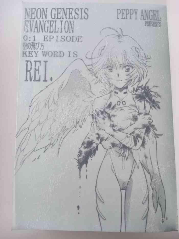 PEPPY ANGEL episode0.1