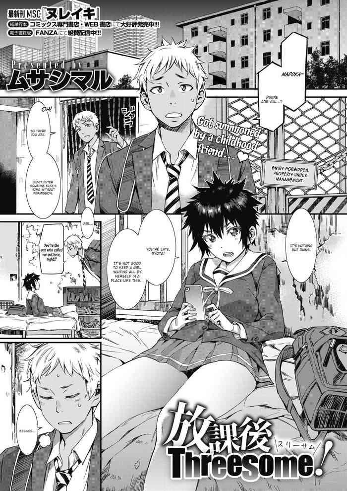 Houkago Threesome! | After-school Threesome!