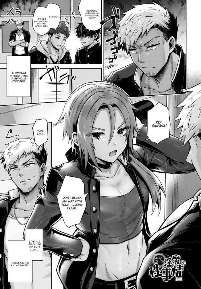 Namaiki Inma no Seijijou| Sexual Situation With an Insolent Succubus - First Part