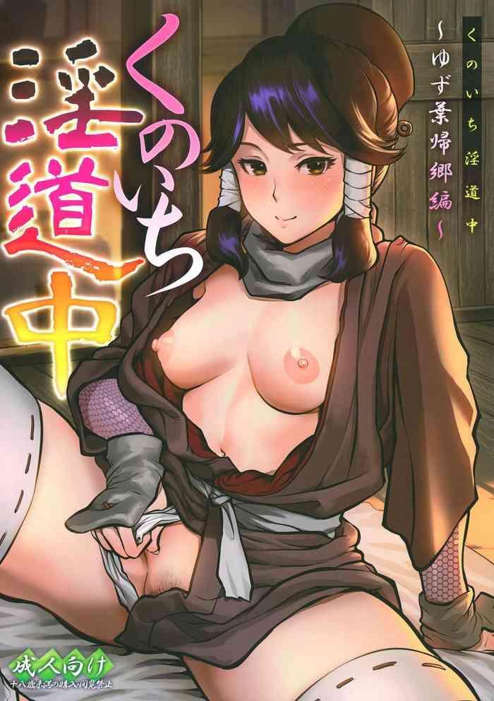 Kunoichi in dochu