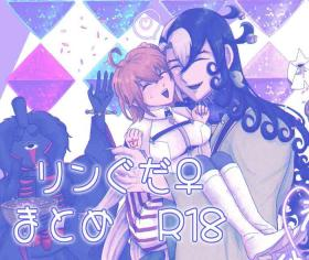 (Kamakiri]]Rin guda ♀ matome R 18ù[Fate/Grand Order)