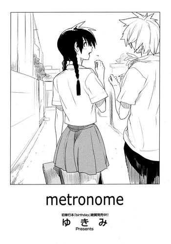 Jocks metronome 1-6 Hot
