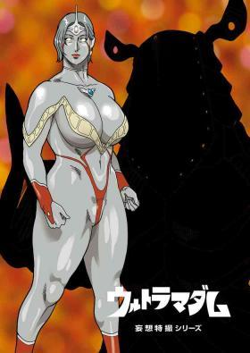 Mousou Tokusatsu Series Ultra Madam: Prologue