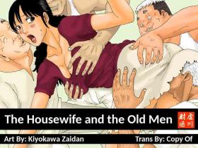 Otoko no Naka ni Onna ga Hitori   The Housewife and The Old Men