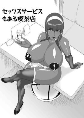 Sex Service mo Aru Kissaten