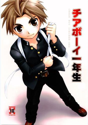 Tachibana Momoya - Cheer Boy Ichinensei