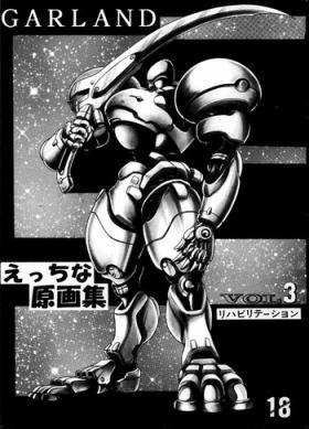 Ecchi na Genga Shuu Vol.3