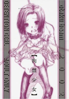 Koukin Shoujo 2 - Detention Girl 2
