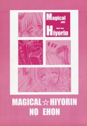 MAGICAL HIYORIN NO EHON