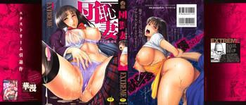 Ikillitts Danchizuma Nana 27 Sai No Shinshitsou Gay Medic