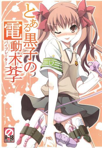 Toaru Kuroko no Dendou ki KarashiOmake Hon