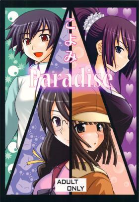 Koyomi Paradise