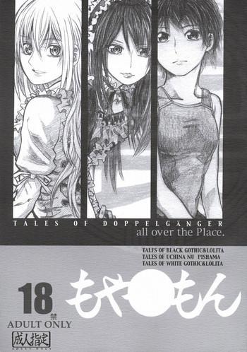 Moya○mon Tales of Doppelganger Ch. 1-3