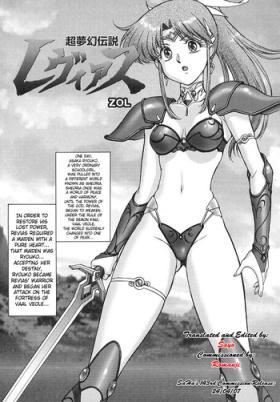 Chou Mugen Densetsu Revias   Super Fantasy Legend Revias