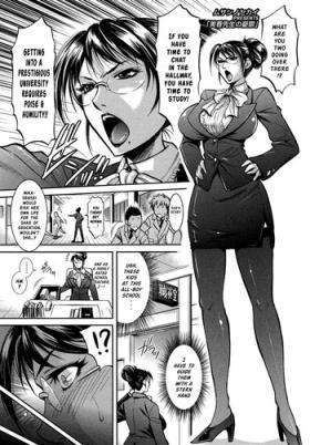 Mikasensei's Despair
