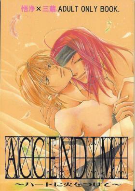 Gensomaden Saiyuki - Accendimi