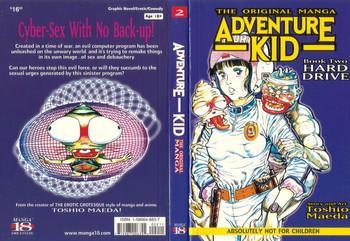 Adventure Kid Vol.2