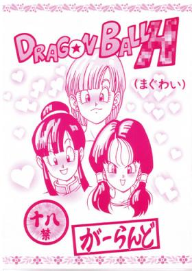 DRAGONBALL H
