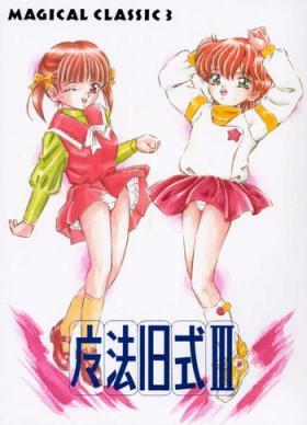 Mahou Kyuushiki 3   MAGICAL CLASSIC 3
