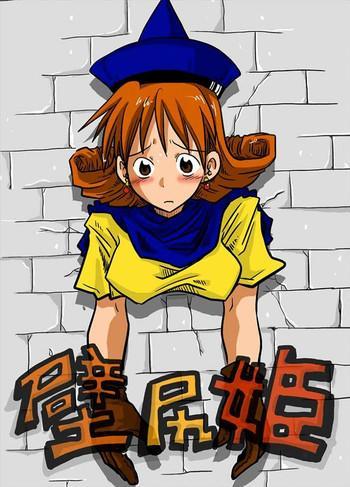 Kabe Shiri | Hime StuckWall Princess