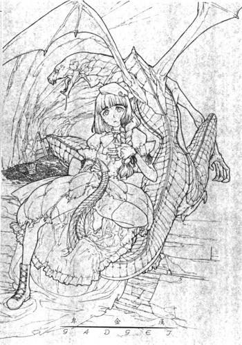 Hikinzoku