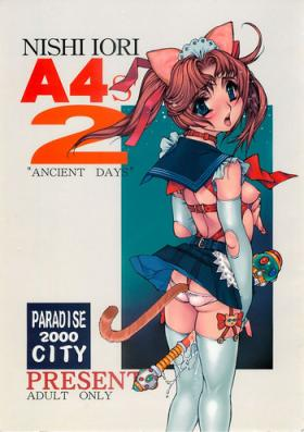 "Nishi Iori A4S'2 ""Ancient Days"""