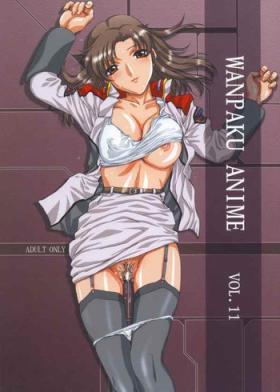 Wanpaku Anime Vol. 11