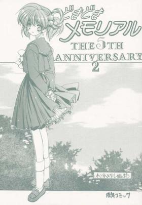 DokiDoki Memorial The Fifth Anniversary 2