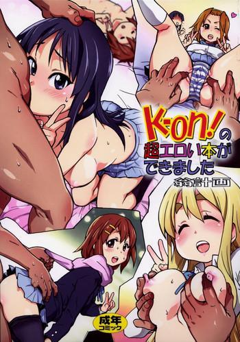 K-on! no Chou Eroi Hon ga Dekimashita)