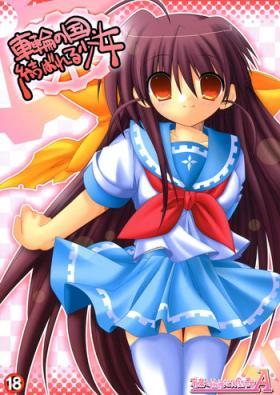 Sharin no Kuni, Musubareru Shoujo | Sharin no Kuni - The bonded girl