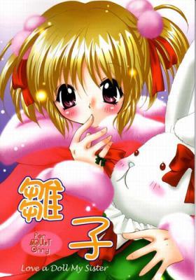 Hinako - Love a Doll My Sister