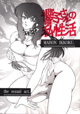 Kyouko-san No Shiseikatsu