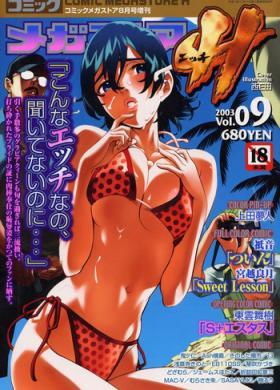 COMIC Megastore H 2003-08