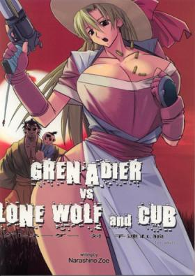 Grenadier vs Lone Wolf and Cub / Grenadier Tai Kozure Ookami