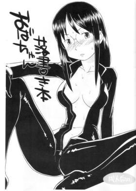 Oba-chan Rakugaki Hon
