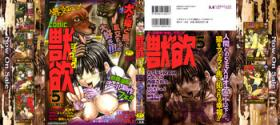 COMIC Juuyoku Vol. 05