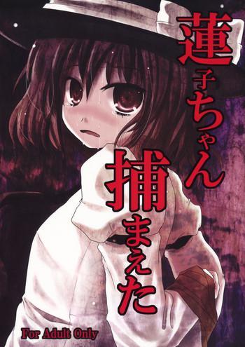 Renko-chan Tsukamaeta