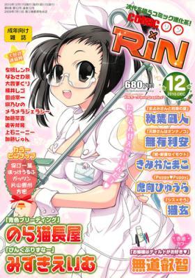 COMIC RiN 2010-12