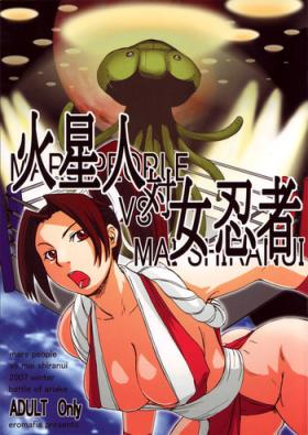 Kaseijin Tai Onna Ninja - Mars People vs Mai Shiranui