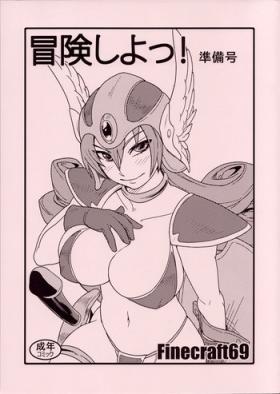 Bouken Shiyo! Junbigou