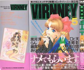 Comic VIRNNEY Vol.5