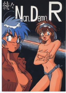 続々Nan・Demo-R